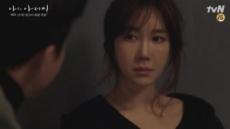 tvN '나의 아저씨' 첫방부터 '불륜'…시청자들 '불편'