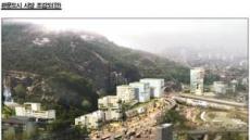 도봉·수색…서울 12곳 '관문도시'로