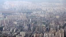 '강남 재건축 대안' 서울 재개발 연내 9200여 가구 분양