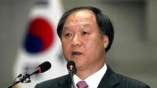 박시환 전 대법관, 하나금융 사외이사 후보 사퇴