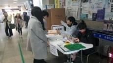 쌓기만 하는 적립금에 뿔난 홍대 학생들