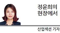 [정윤희의 현장에서]봐주기 논란 자초한'페북'첫 제재