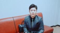 트로트 가수 진해성, '인생술집' 출연...걸그룹 여자친구와 빅뱅 노래까지?