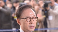 """MB 구속... 법원 """"범죄 많은 부분 소명ㆍ증거인멸 염려"""""""