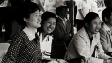 이명박ㆍ박근혜ㆍ최순실,  함께 찍힌 사진...39년뒤 운명은?