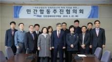인천서부지방산업단지 경제자유구역 확대 지정 '시동'