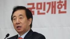 """민주당 """"김성태 100일, 국민에겐 1년…책임 있는 모습 보여야"""""""