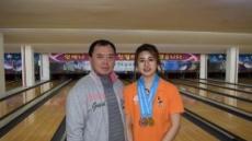 인천 부평구청 양수진, 전국남녀볼링선수권 개인종합 1위