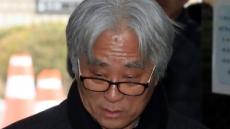 """이윤택, 결국 구속…""""죄 달게 받겠다"""""""