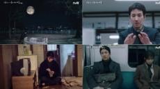 '나의 아저씨' 배우들이 전한 드라마 속 숨겨진 의미 셋