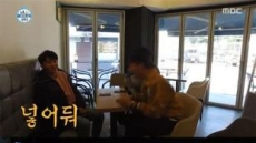 승리 이어 유노윤호 '반전매력' 효과…'나혼자 산다' 대박행진
