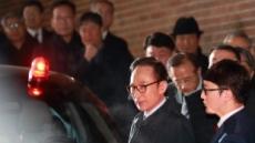 구속 후 첫 '가족 면회'한 MB…다시 독방 돌아가 주말 보내