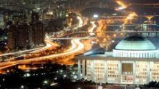 국회는 4월 7~8일 국민 놀이터 된다…개원 70년 봄 축제
