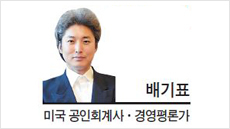 [헤럴드포럼-배기표 미국 공인회계사ㆍ경영평론가]한국GM 경영실사 가이드라인