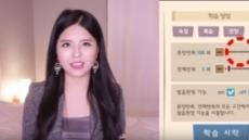 아란TV, 실전용 영어 학습 앱 '오잉글리시' 추천
