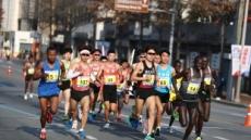 대구국제마라톤대회…2시간 5분대 킵툼, 소메 우승 경합