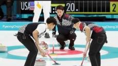 남자컬링, 세계선수권 첫승…우리도 '팀킴'처럼