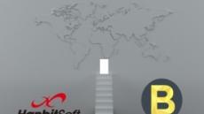 [한빛소프트, 블록체인 사업 본격화]게임 비즈니스 모델 혁명, 차세대 플랫폼 선점 '목표'