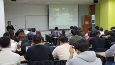 글로벌프로젝트관리연구소, 제3기 리틀PM전문강사(LPMI) 육성과정 모집해
