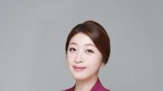 [2018 대한민국 교육산업대상 -  WYP교육컨설팅] 감정노동자 마음보호·고객소통법 '길라잡이'