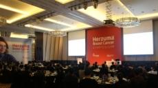 셀트리온 '허쥬마', 글로벌 의료계 대상 마케팅 본격 돌입