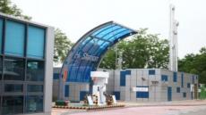 [TAPAS]서울 시민 3명만을 위한 60억짜리 수소충전소?