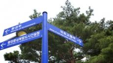 韓ㆍ中 도로 협력 나선다…9일부터 협력회의