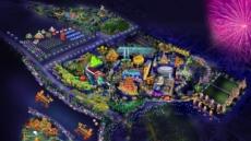 세계 최대 루미나리에, 충주 라이트월드 13일 개장