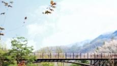 화담숲 7만송이 진달래ㆍ철쭉 축제…13일부터
