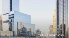 트럼프 사저 있는 뉴욕 트럼프타워에 불…1명 사망·4명 부상