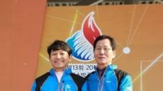 유디치과, 소방관과 함께하는 '2018 영웅마라톤대회' 후원