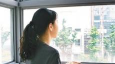 """초미세먼지, 창문·문 틈새로 침투…""""진공청소기보다 물걸레질 효과적"""""""