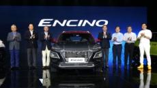 현대차, '중국형 코나' 엔씨노로 中 소비자 공략 나선다