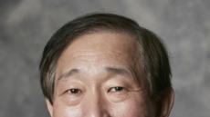연세의료원, '한국판 미네소타 프로젝트'…'프로젝트 에비슨 10x10' 추진