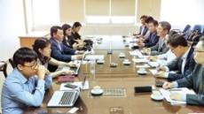 한국-베트남 제약산업, 실질적 교류·협력 프로그램 가동