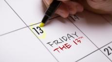 '13일의 금요일'은 불길?…미신의 시작은?