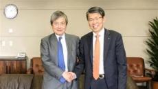 韓日 국책銀, 글로벌 인프라 공동수주 협력