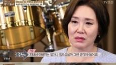 """화교3세 주현미 '가슴 시린 사부가'…""""아픈 아버지께 손주 얼굴 안보여줬다"""""""