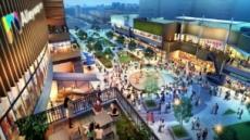 도화지구 마지막 프리미엄 장식…랜드마크 상업시설 예정