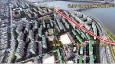 세금폭탄에 '헌집' 수요실종…'로또아파트' 만 인기