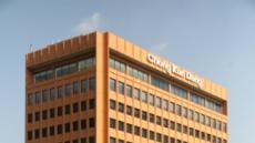 종근당, 미국회사 일본법인에 빈혈치료제 바이오시밀러 수출
