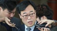 """김기식 원장 """"약탈적 금리 자제"""" 당부"""