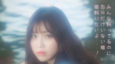 '프듀101' 출신 신인 가수 한민주, '오나의무협님' OST 참여