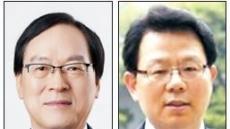 윤용로 고사…농협금융회장, 김용환 vs 김광수 2파전 압축