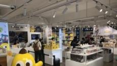 [넷마블, 첫 공식 매장 '넷마블스토어' 오픈]흥행작 중심 I·P 육성 '브랜드 파워' 이어간다