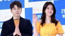 """'와이키키' 커플 탄생…""""정인선♥이이경 열애중"""""""