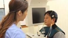 [생생건강 365] 턱 저작근의 근막통증, 스트레스와 관련성 크다