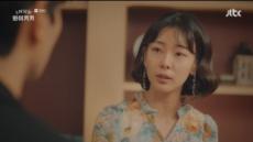 '츄바카' 고원희, '으라차차 와이키키'의 재발견