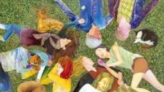[지상갤러리] 이효연, 친구꽃 3, 2017, 아사에 유채, 130.3×193.9cm