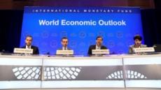 """IMF """"세계 경제 호시절 끝물…2019년 이후 성장세 꺾일 것"""""""